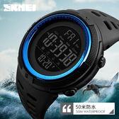 手錶—時刻美男士戶外運動手錶 數字式夜光防水LED電子錶多功能學生腕錶 依夏嚴選