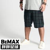 【胖胖星球】中大尺碼‧經典潮流格紋短褲 38~48腰‧加大/休閒【87002】