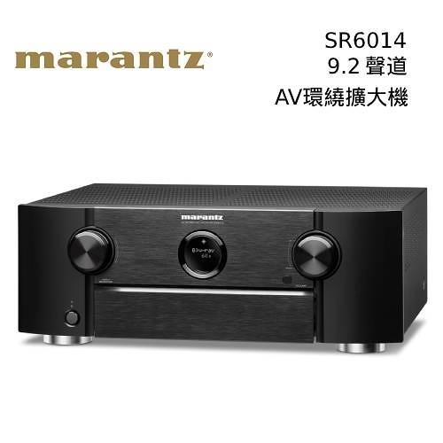 【結帳再折+24期0利率】Marantz 馬蘭士 SR6014 環繞擴大機 9.2聲道 4K AV 公司貨 SR-6014