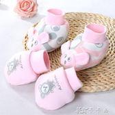 嬰兒防抓護手套護腳套秋冬加厚嬰兒寶寶舒適夾棉護腳護手套 卡卡西
