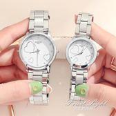 手錶女 心型簡約非機械韓版鋼帶防水免費刻字男女士學生情侶手錶一對 果果輕時尚 igo