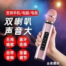 YOSOO/優碩 K6無線藍芽k歌麥克風擴音器電視家用手機全民唱歌神器 極簡雜貨