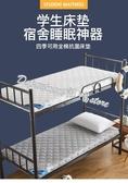 全棉床墊學生宿舍0.9m床1.0單人墊被床褥子1.2米榻榻米軟墊