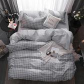 床罩床單三件套 學生宿舍單人床寢室被單被套四件套1.8m雙人床上用品 台北日光
