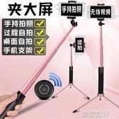 自拍桿 自拍桿照神自通用型迷你自排杠拍器無線藍芽遙控  創想數位