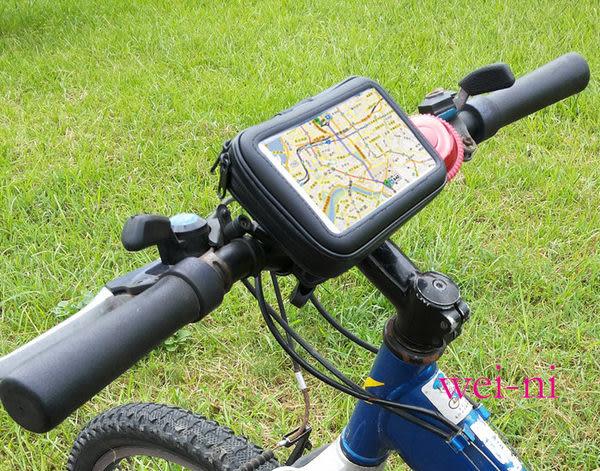 wei-ni 自行車支架手機包 固定架 手機架 腳踏車導航架 行車紀錄器支架 衛星導航支架