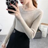 緊身毛衣女內搭修身長袖一字領針織衫套頭短款純色打底衫 黛尼時尚精品