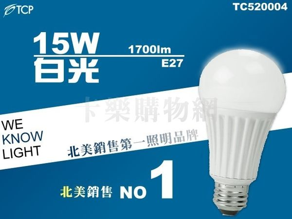 TCP台灣強凌 LED 15W 5000K 白光 全電壓 E27 球泡燈 李佩甄代言 TC520004