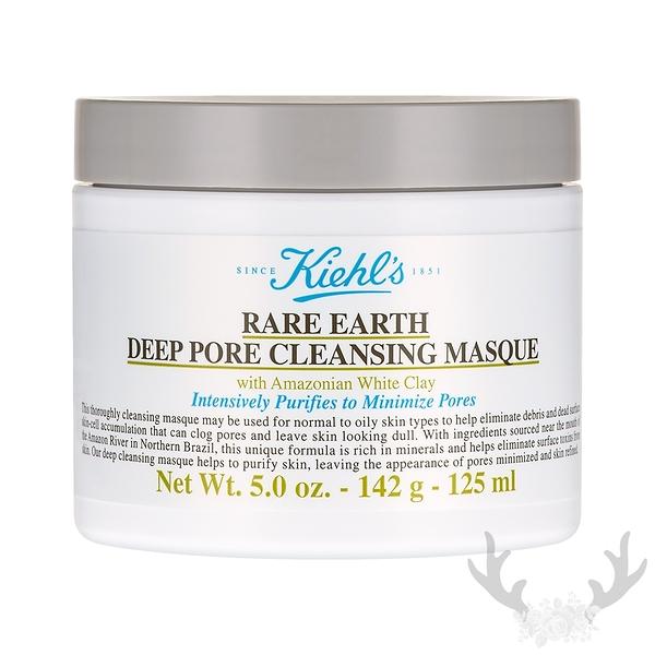 Kiehl's契爾氏 亞馬遜白泥淨緻毛孔面膜125ml 國際航空版 水洗式 易沖淨 清潔力好
