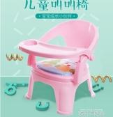 兒童餐椅叫叫椅帶餐盤寶寶吃飯桌兒童椅子餐桌靠背寶寶小凳子塑料QM 依凡卡時尚