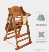 寶寶餐椅餐桌椅子便攜可折疊bb凳多功能吃飯座椅嬰實木餐椅YXS 【快速出貨】