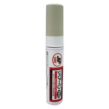 日本原裝JIP590金屬染黑筆 筆型染黑劑 染黑型修補塗料塗改筆適用於鐵.鋁.不鏽鋼.銅