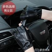 騎行手套半指皮手套男女士露指戰術戶外騎行開車半截韓版手套男秋冬 快速出貨