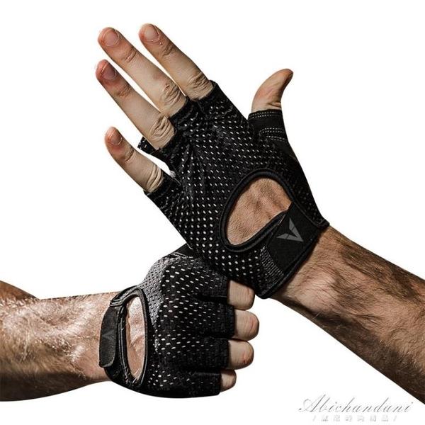 健身護手套男女器械單杠鍛煉護腕訓練防滑半指運動引體向上防起繭 黛尼時尚精品