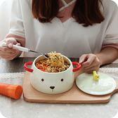創意小熊雙耳泡面碗帶蓋卡通陶瓷碗可愛餐具學生飯碗家用湯碗大碗CY『韓女王』