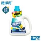 清淨海 環保洗衣精-防霉除臭 1800g 6入 SM-LMC-LD1800-DE*6