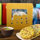 【泉利米香】麻吉時光盒3盒(每盒6入) (免運費)