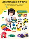 匹配積木男孩子女孩3-6周歲兒童益智玩具小顆粒6拼裝12小學生