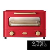 電烤箱 蘇泊爾電烤箱家用烘焙迷你小型容量烤箱多功能全自動蛋糕面包 雙十二全館免運