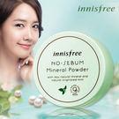 韓國 innisfree 礦物質控油蜜粉...
