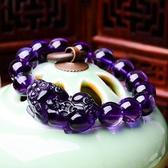 開光烏拉圭紫水晶手鍊貔貅佛珠手串男女款單圈手鍊招財