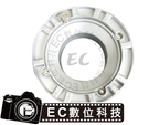 【EC數位】通用型無影罩接環 八角柔光罩 柔光箱 柔光箱 可用 對應FOMEX AURORA BOWENS 燈頭