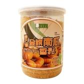 美好人生~鑽石鹽金鐉南瓜香鬆280公克/罐