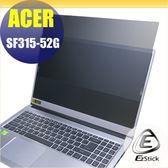 【Ezstick】ACER Swift 3 SF315 SF315-52G 筆記型電腦防窺保護片 ( 防窺片 )