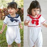 短袖連身衣 海軍風 水手領 荷葉領 女寶寶 連身衣 爬服 爬衣 哈衣 70129