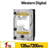【綠蔭-免運】WD1005FBYZ 金標 1TB 3.5吋 企業級硬碟