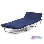 折疊床 加固辦公室午休折疊床單人床家用簡易床硬板陪護床三折躺椅行軍床JY【降價兩天】