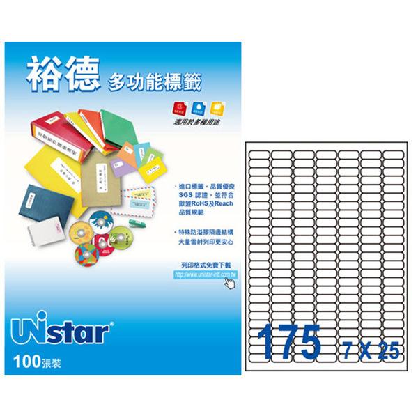 裕德 編號(26) US1127 多功能白色標籤175格(27x11mm)   1000張/箱