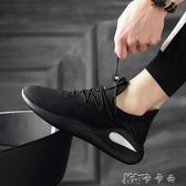 男鞋秋季透氣韓版英倫百搭休閒鞋鞋學生運動鞋子男港仔會社
