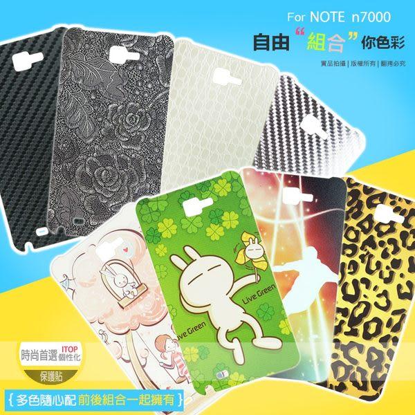 ☆獨特新上市☆SAMSUNG Galaxy S3 i9300 造型彩繪保護貼 前框保護貼+背蓋保護貼/造型保護貼