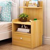 床頭櫃簡約現代床頭收納柜簡易臥室床邊小柜子經濟型【新店開業八五折】JY