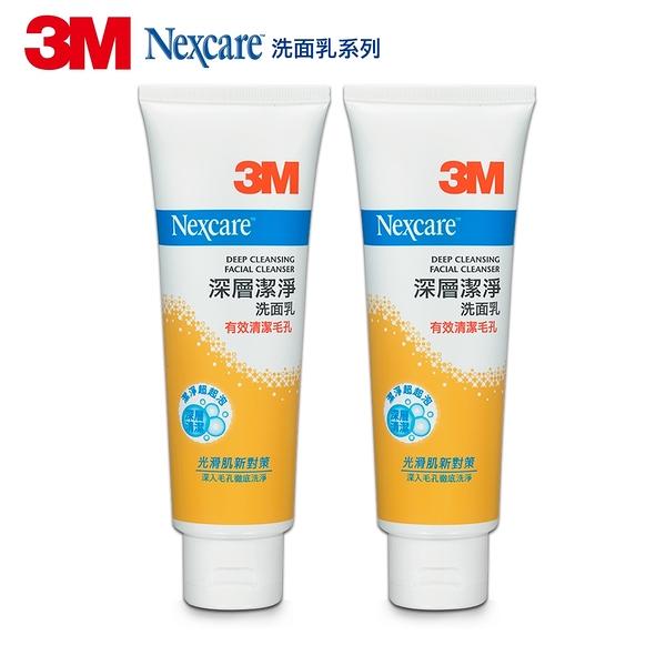 3M Nexcare 深層潔淨洗面乳 CL02 (兩入組)