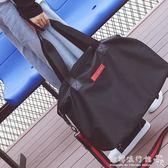 短途旅行包女輕便簡約手提行李袋男出差旅游大容量尼龍防水健身包igo   歐韓流行館