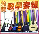【小麥老師樂器館】民謠吉他 吉他 初學3...