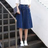 春裝新款牛仔裙半身裙女高腰顯瘦大碼中長款