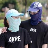 迪路仕騎行面罩全臉釣魚防曬頭套男女戶外防紫外線護臉遮陽帽夏季 英雄聯盟