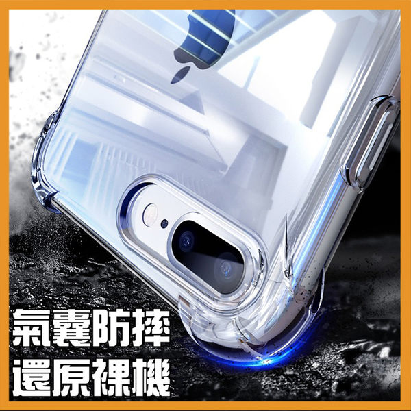 高透四角加厚防摔殼華碩Asus ZenFone Go ZB552KL 手機殼保護殼套全包邊防護軟殼透明殼舒適手感清水套