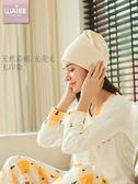 坐月子帽產后保暖防風產婦時尚孕婦帽子頭巾薄款用品 黛尼時尚精品