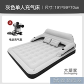 充氣床 充氣床墊單人家用雙人氣墊床加厚懶人折疊戶外便攜沙發墊子【免運快出】