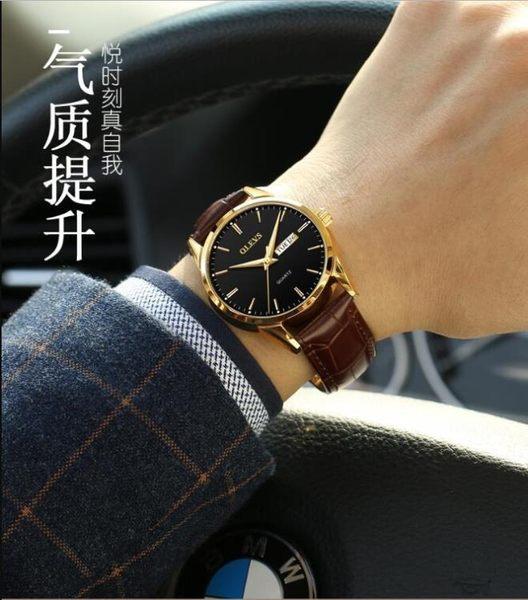 手錶男學生男士手錶運動石英錶防水時尚潮流皮帶男錶腕韓錶 韓慕精品