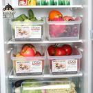 星優冰箱收納盒塑料抽屜式廚房食品保鮮盒雞...