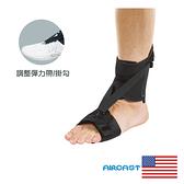【AIRCAST】矯正護踝『居家醫療』(垂足護踝)