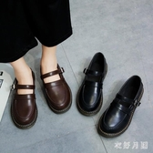 牛津鞋 2020新款秋季日系森女小皮鞋女復古學院風韓版百搭英倫風軟妹單鞋 JX1118【衣好月圓】