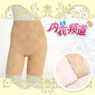 內衣頻道 B310 -台灣製 塑腰提臀 緹花長管 高腰束腹 束褲-(2入/組)M/L/XL/Q