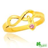 幸運草金飾-無盡甜愛-黃金戒指