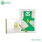 Minerva米諾娃   【熊熊足球系列】配件吊帶裝禮盒